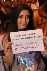 tunisiecomplementarite.jpg