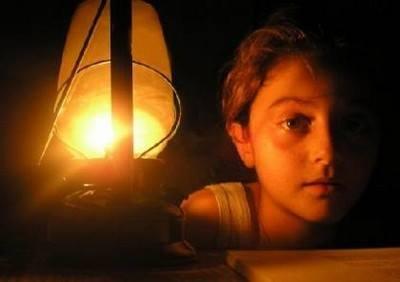 Palestine nuit.jpg