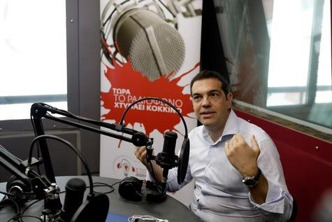 tsipras_kokino_0.jpg